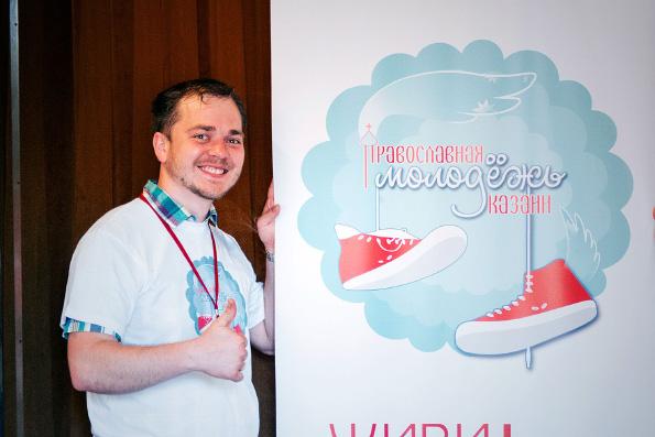 В Казани состоялось собрание помощников благочинных по молодежной работе Казанской епархии