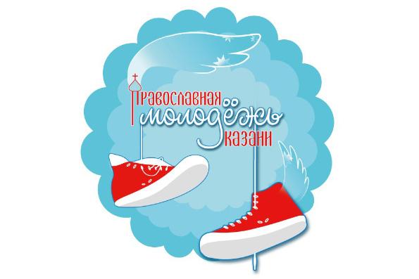 В Казани состоялось собрание организаторов международного форума православной молодежи