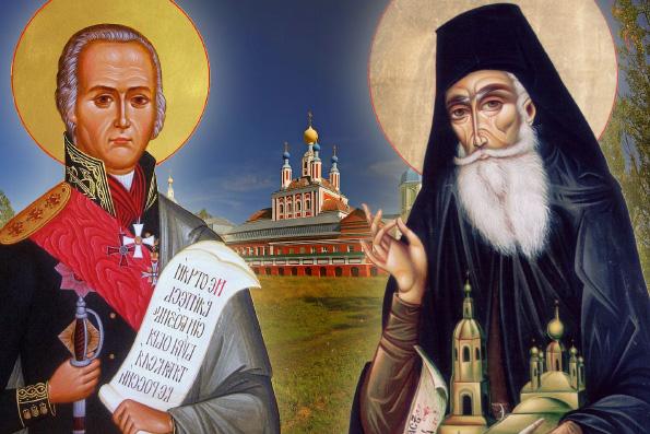 Феодор Ушаков и Феодор Санаксарский