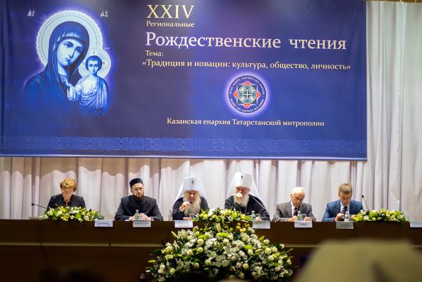 В столице Татарстана открыт региональный этап Рождественских чтений