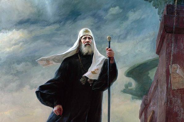 Русская голгофа: Всероссийский Патриарх Тихон