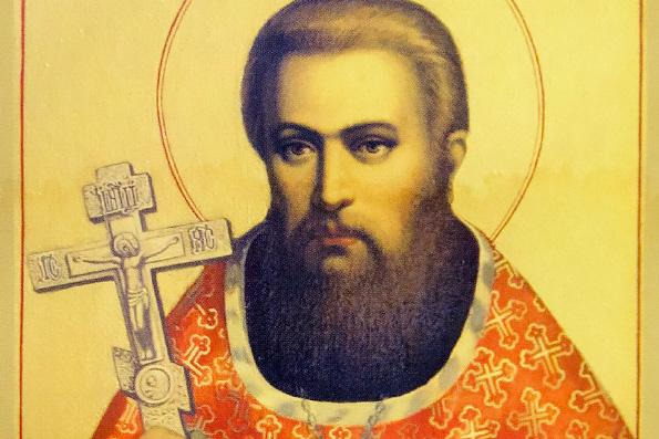 Священномученик Димитрий (Шишокин) пресвитер (1918 г.)