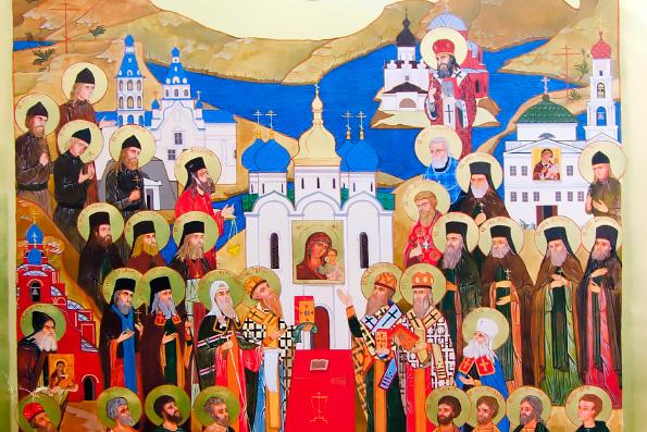 Собор Казанских святых