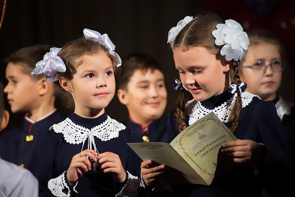 В гимназии имени святителя Гурия Казанского отметили День православного гимназиста
