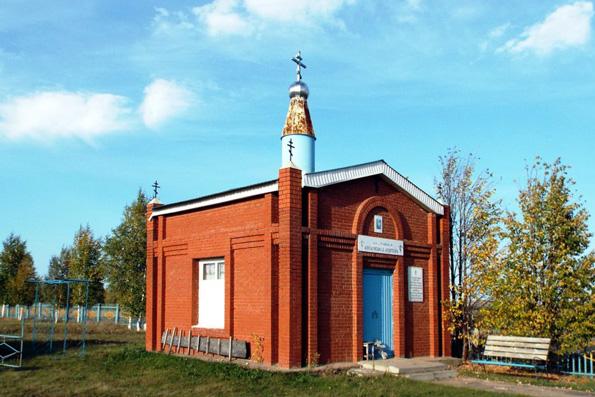 Часовня Воскресения Христова, город Азнакаево