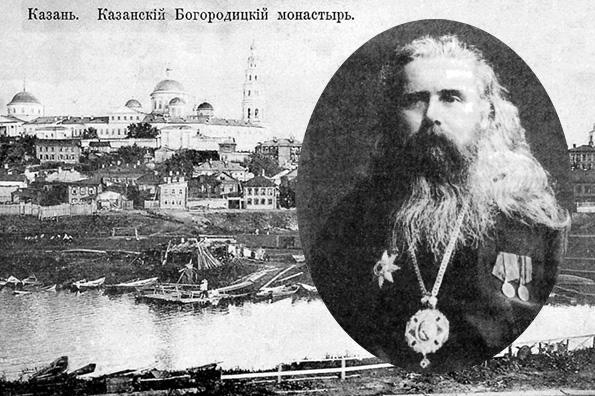 Жизнеописание митрополита Казанского и Свияжского Кирилла (Смирнова)