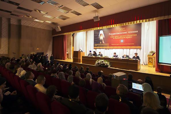 Резолюция регионального этапа XXV Международных Рождественских чтений «1917-2017: уроки столетия в Казанском крае»