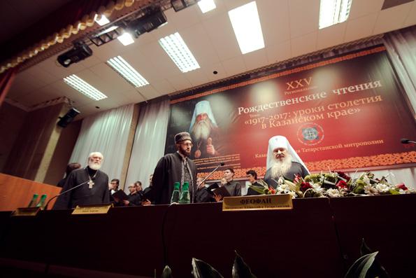 Региональный этап Международных Рождественских чтений «1917-2017: уроки столетия в Казанском крае» состоялся в столице Татарстана