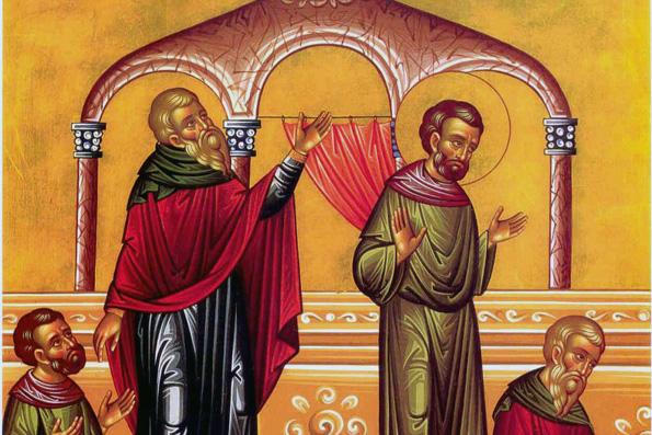 Кто такие мытарь и фарисей