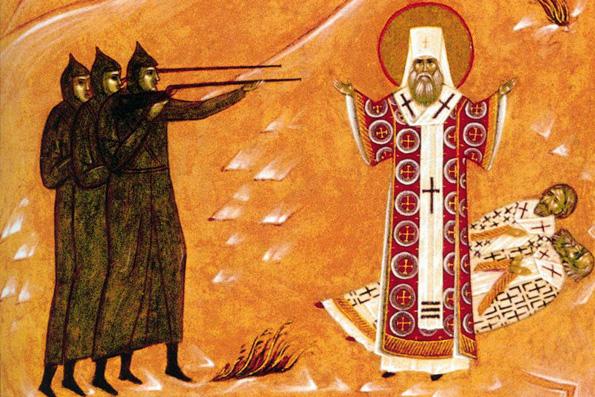 Новомученики Казанской епархии