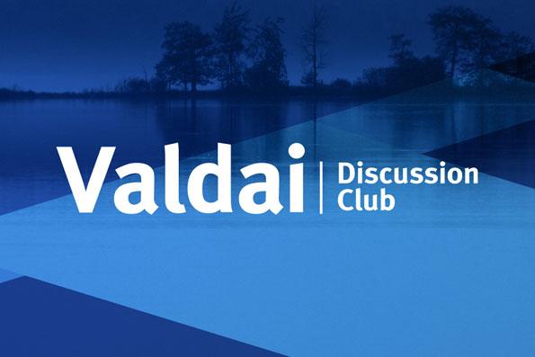 Митрополит Феофан принимает участие в заседании Международного дискуссионного клуба «Валдай», посвященного сирийской проблематике