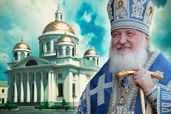 Закладку собора Казанской иконы Божией Матери в столице Татарстана возглавит Святейший Патриарх Кирилл