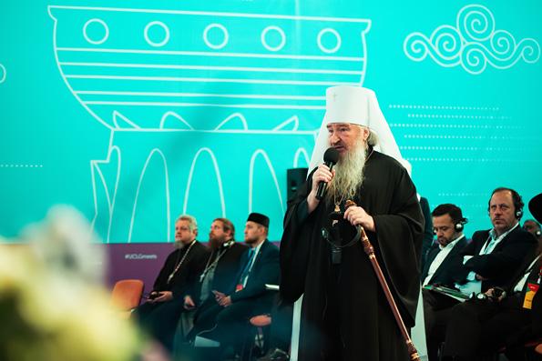 Митрополит Феофан выступил на дискуссионной площадке Всемирной организации «Объединенные города и местные власти»