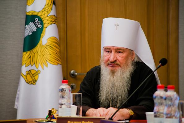 Митрополит Феофан выступил на заседании Координационного совета при Управлении Министерства юстиции РФ по Татарстану