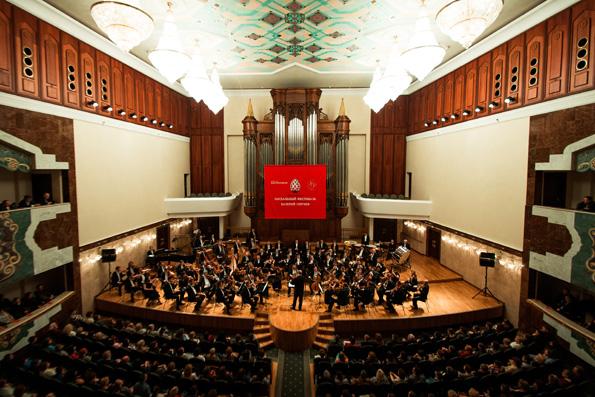 В рамках Пасхального фестиваля в Казани выступил Симфонический оркестр Мариинского театра