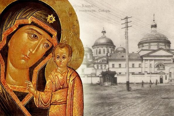 Прошлое и будущее России — на выставке в Казани