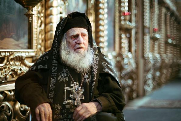 Образцовое правило духовника Раифской обители