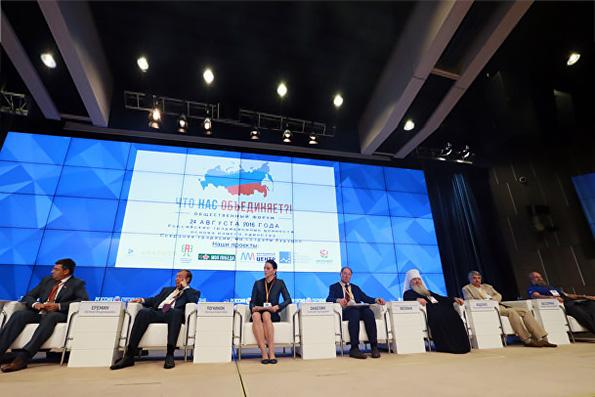 Митрополит Феофан выступил на проходившем в Москве II Общественном форуме «Что нас объединяет?!»