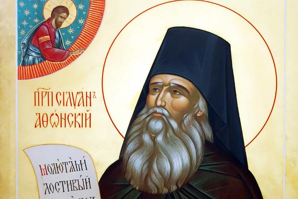 Впределы Русской Православной Церкви будут принесены мощи преподобного Силуана Афонского
