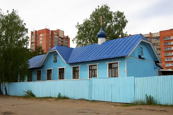 Храм благоверного князя Александра Невского, город Казань (поселок Юдино)