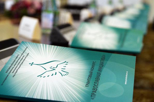 В Казани прошел обучающий тренинг для соискателей грантов конкурса «Православная инициатива»