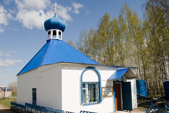 Молитвенный дом Трех вселенских святителей, село Ижевка