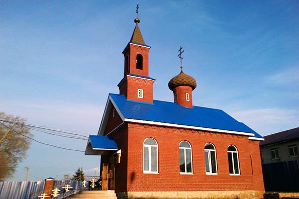 Храм святителя Николая Чудотворца на территории ИК-10, город Менделеевск