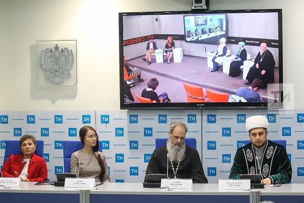 Участники видеомоста Москва — Казань обсудили проблему профилактики абортов