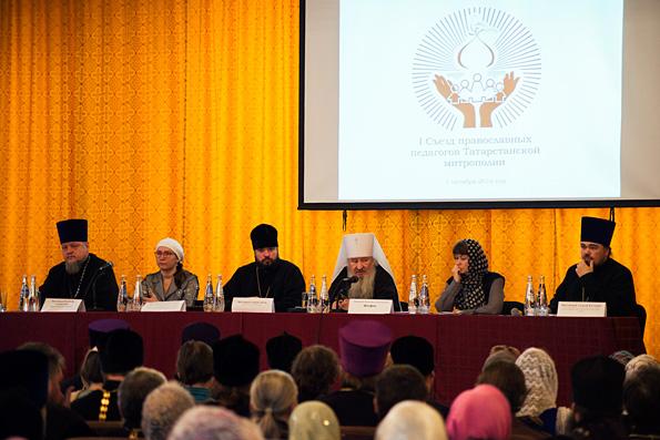 В Казани состоялся I Съезд православных педагогов Татарстанской митрополии