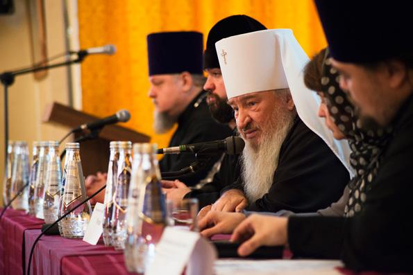 Слово митрополита Феофана на I Съезде православных педагогов Татарстанской митрополии