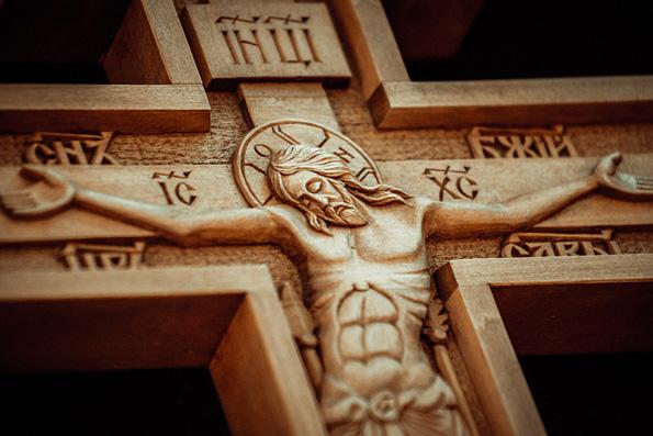 Знамя Креста
