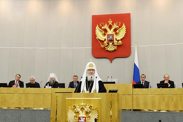 Рождественские Парламентские встречи: обращения Патриарха Кирилла к депутатам Госдумы