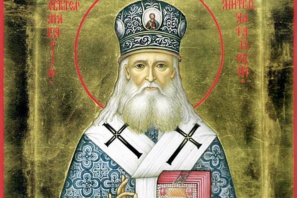 Святитель Макарий, митрополит Московский и Коломенский, апостол Алтая (1926 г.)