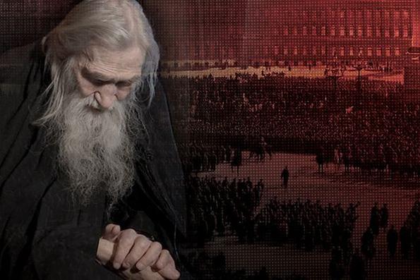 Революция — огромное несчастье для России