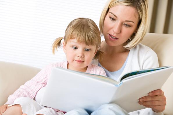 Как приучить ребёнка читать?