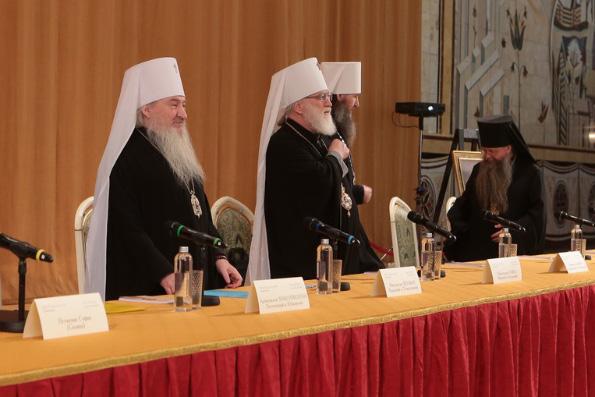 Митрополит Феофан выступил с докладом на состоявшейся в Москве конференции, посвященной памяти святителя Игнатия (Брянчанинова)