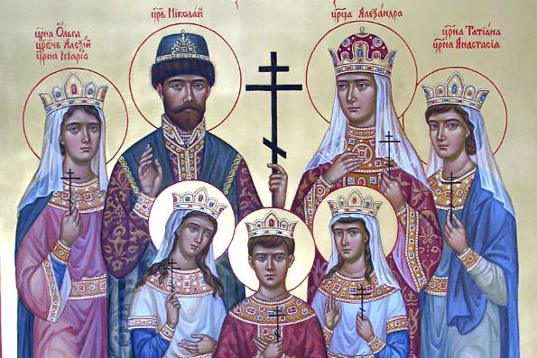 Каноническая икона святых царственных стастотерпцев