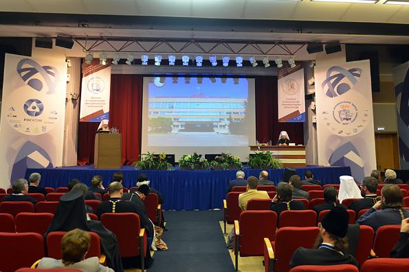 Митрополит Феофан выступил на прошедшей в Москве конференции «Теология в гуманитарном образовательном пространстве»