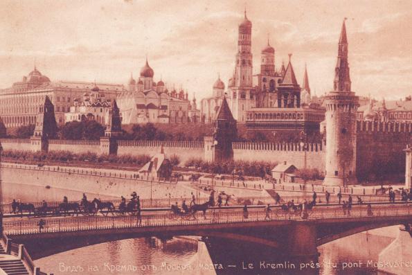 Речь казанского священника на Всероссийском съезде духовенства и мирян 1917 года