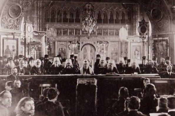 О Всероссийском Поместном Соборе 1917-1918 годов
