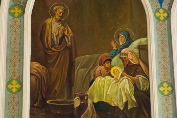 Рождение Пречистой Матери