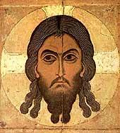 Нерукотворенный Образ Спасителя